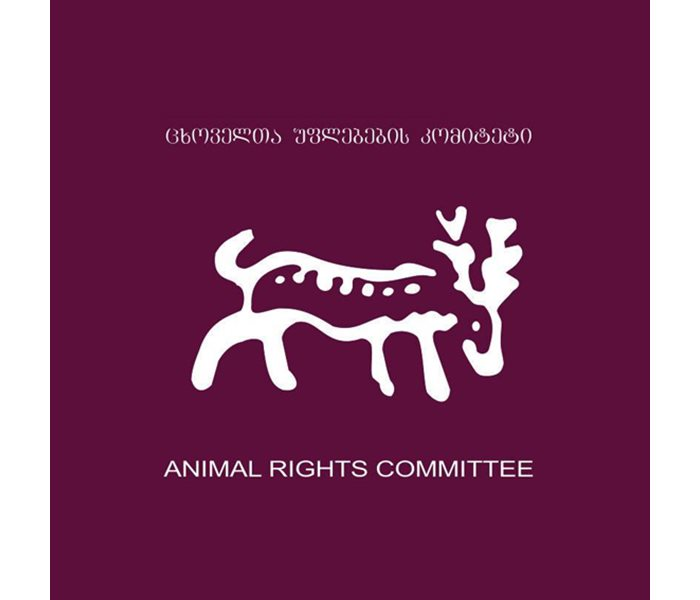ARC Animal Rights Committee of Georgia